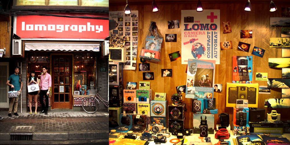 Lomography Shop in Shanghai